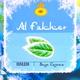 Al Fakher - Нежная