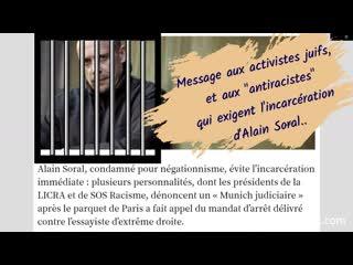 Message aux activistes juifs et aux antiracistes qui exigent l'incarcration d'Alain Soral,