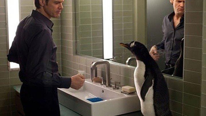 2011 ● Пингвины мистера Поппера | Mr. Poppers Penguins
