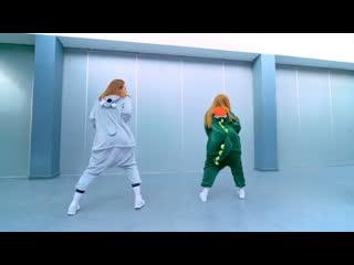 Kigurumi danse