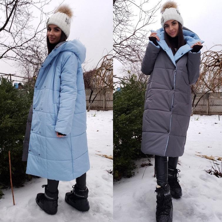 Пуховики, комбинезоны, костюмы  Все для холодной зимы ❄ https://vk.
