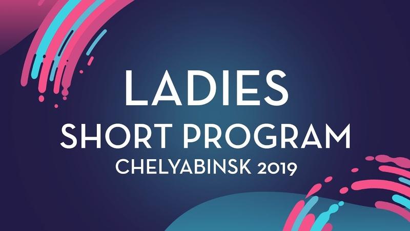 Kamila Valieva (RUS) | Ladies Short Program | Chelyabinsk 2019
