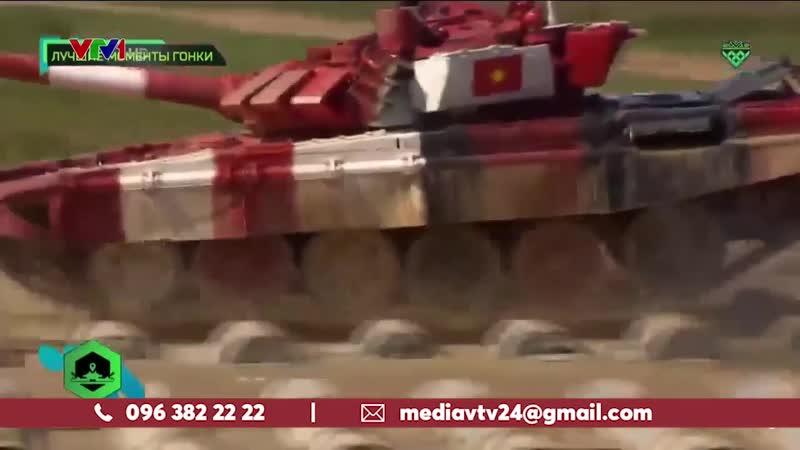 Việt Nam xuất sắc vào chung kết Tank Biathlon 2019 - VTV24