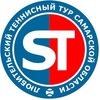 Большой теннис в Самарской обл. Поиск партнера