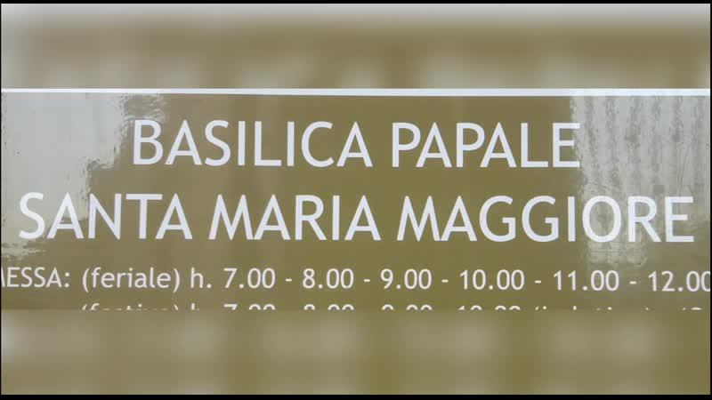 Рим. Санта Мария Маджоре. 25 августа 2019 г.