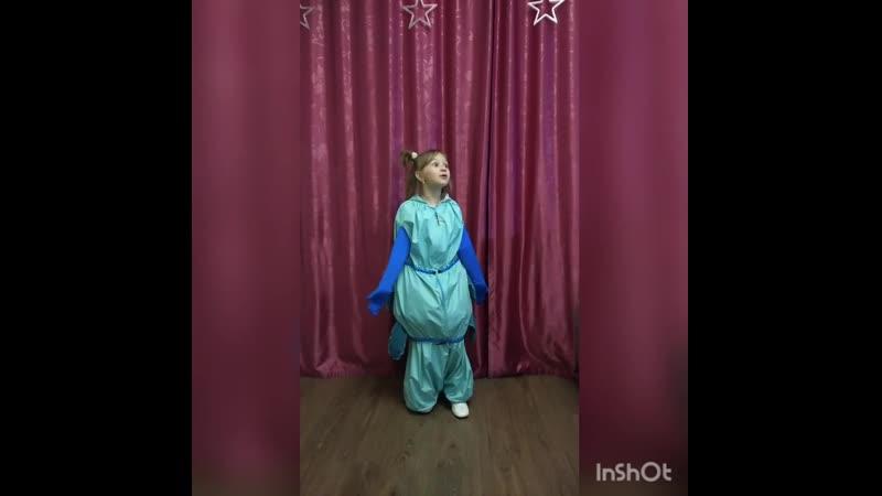 Образцовый театральный коллектив Жарки Лебезова Мария Номер Капустница Громова