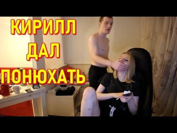 Vjlink Дал Понюхать Диане И Показал Пару Приемов