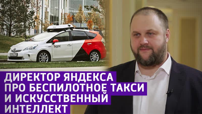 Медицина идеальная сфера для использования искусственного интеллекта Григорий Бакунов Интервью