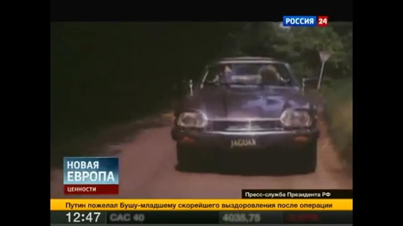 Корпорации монстров Jaguar 08 08 2013