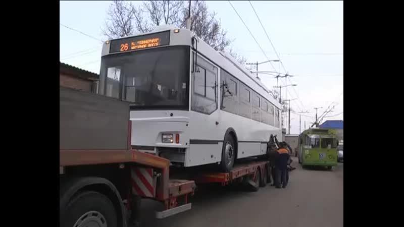 Армавир получил новый троллейбус в рамках программы Доступная среда Новый троллейбус
