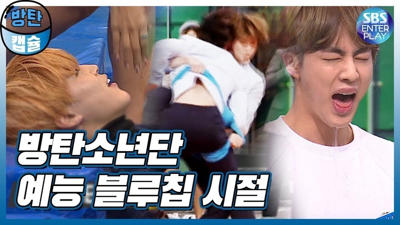 (ENG SUB)[아이돌 타임캡슐/BTS 2편] 🧩방탄소년단 예능대세 블루칩 시절 모음!!🧿 BTS's T