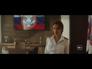 Смотри в 6й серии Полицейский с Рублевки. Новый сезон только на PREMIER!