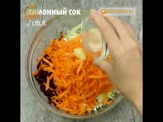 Фитнес-салат Метелка