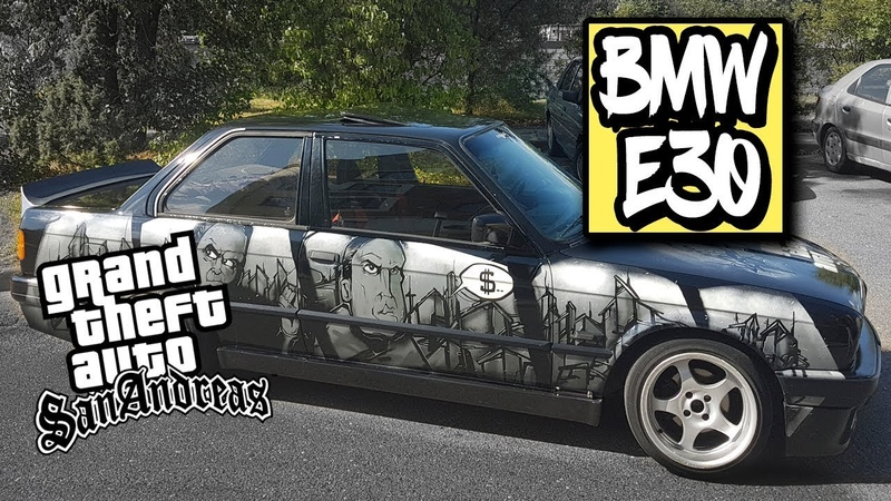 E30 BMW из игры GTA: San Andreas! LowLife Static Stance
