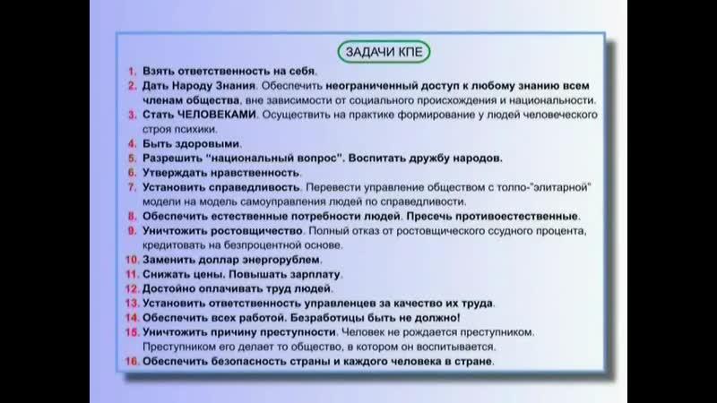 Петров К.П. Задачи которые должны быть решены любыми путями, на войне все средства хороши