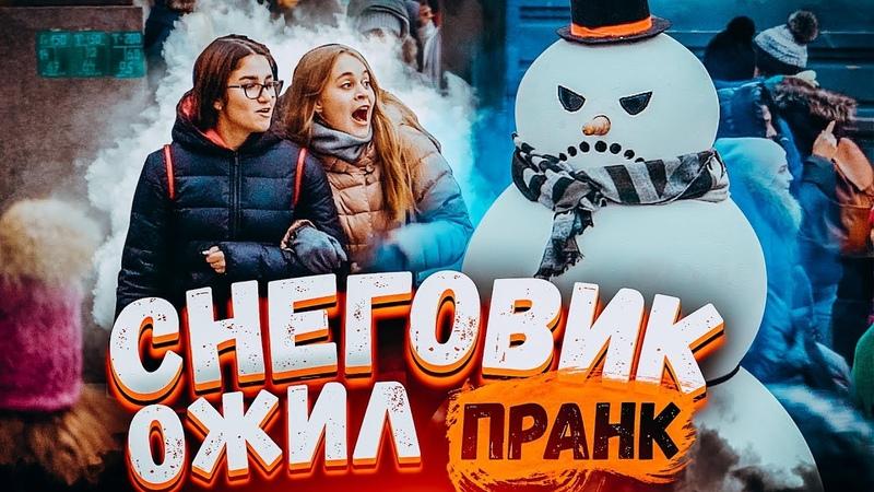 Опасный снеговик на улицах города пранк Злой снеговик 6 Вджобыватели подстава