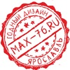 Макс-76 Печати Фото на кружки+футболки Наклейки
