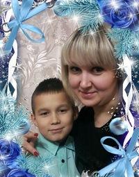 Голубков Егор