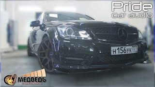 Громкий Mercedes C 180 W204 Pride Car Audio