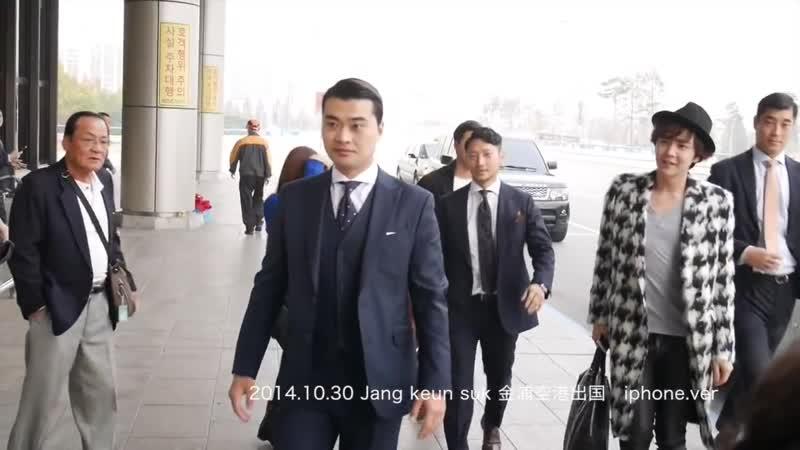 2014.10.30 Jang keun suk 金浦出国iphone.ver