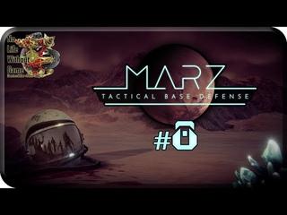 MarZ: Tactical Base Defense[#8] - Бездна (Прохождение на русском(Без комментариев))