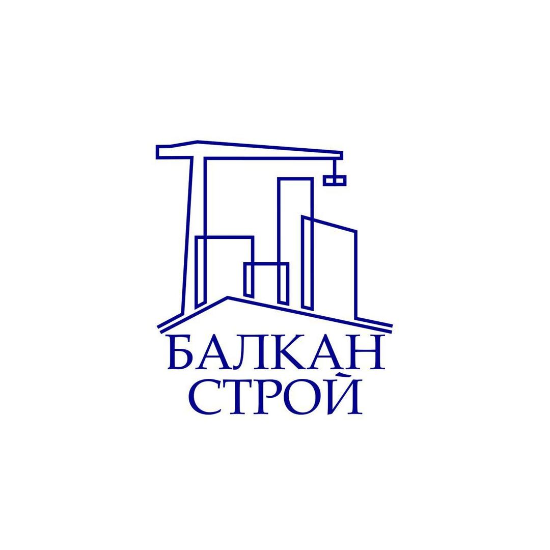 Второй вариант эскиза логотипа Балкан строй