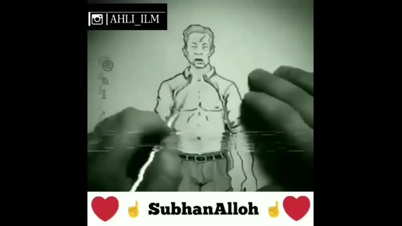 ➡ _AHLI_ILM⬅ПоДпИсЫвАйТеСь-- on Instagram_ __subha(MP4).mp4