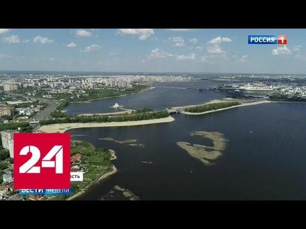 Волгу снова сделают глубокой и широкой - Россия 24