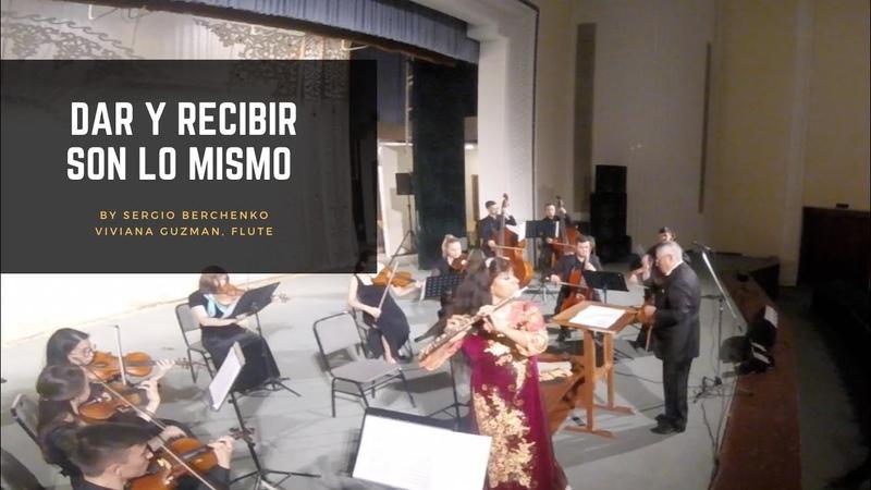 Dar y Recibir Son Lo Mismo by Sergio Berchenko, Viviana Guzman