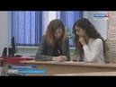 Студентка из Минвод меняет отношение к брачному контракту