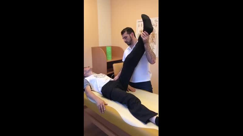 Постизометрическая релаксация ПИР