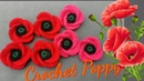 Crochet Tutorial Crochet Remembrance Poppy Badge