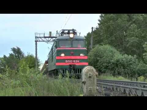 Электровоз ВЛ10-634 с грузовым