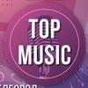 Международный конкурс TOP MUSIC Белгород