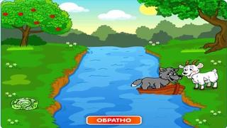 Загадка для детей Как перевезти волка, козу и капусту на другой берег