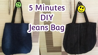 5 Minutes DIY Jeans Bag Stitching | How To Make A Bag Out Of Jeans Legs | Tote Bag Out Of Jeans