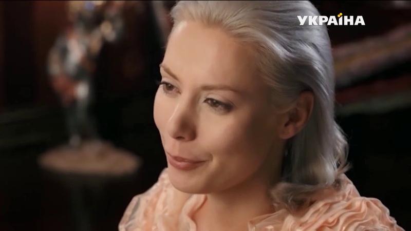 Тайна Марии Таємниця Марії сериал 2019 Анонс трейлер