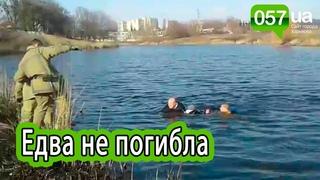 В Харькове спасатели из сточных вод вытащили женщину
