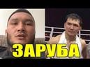 Жуман Жумабеков про Данияр Койшибека NFC