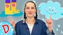 Диско - КАП КАП - Танцуем с Лизой - Кукутики Детские Песенки и танцы