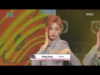 Weki Meki - Picky Picky @ Music Core 190615