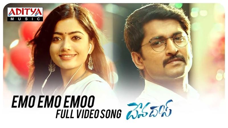 Emo Emo Emoo Full Video Song Devadas Songs Akkineni Nagarjuna Nani Rashmika Aakanksha Singh