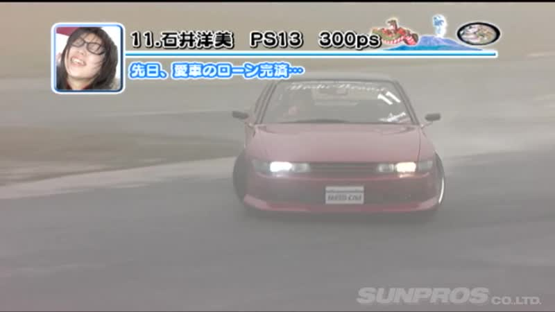 Drift Tengoku 57 — 第121回いか天 九州大会 at Circuit 2.