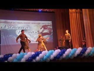 """""""Азовская волна -2019"""",г. Таганрог """"Разрешите пригласить"""""""