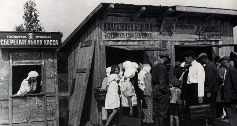 Советская зарплата: сколько получали граждане СССР в пересчете на современные деньги