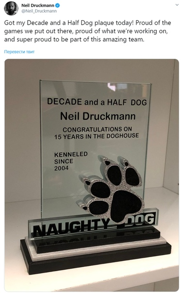 Вице-президент и творческий директор Naughty Dog Нил Дракман