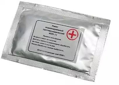 Аптечка индивидуальная, аптечка войсковая, изображение №10