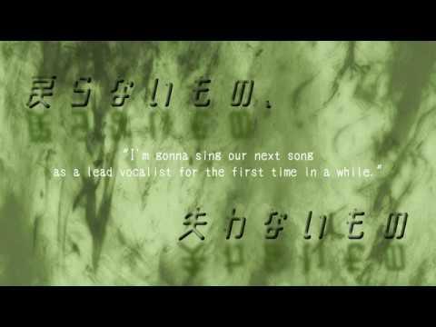 【VOCALOID】戻らないもの、失わないもの / YOHIOloid 初音ミク GUMI【Original】