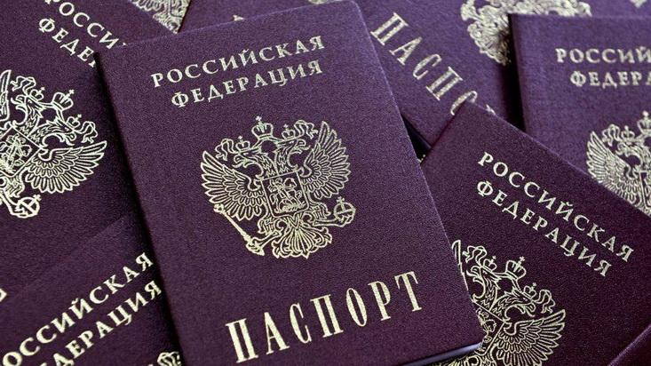 В ЛНР фонд «Созидание» оплачивает пошлину на получение гражданства России трём категориям граждан