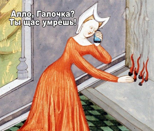 Афиша Ростов-на-Дону Хэлуин в Темнице